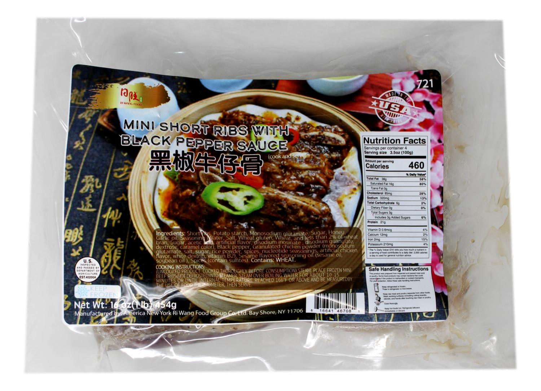 MINI SHORT RIBS W/ BLACK PEPPER SAUCE 日旺 黑椒牛仔骨(腌好) 1LB装