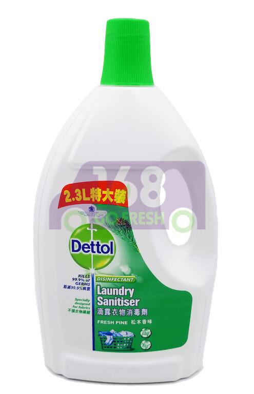 DETTOL Laundry sanitiser - Fresh Pine 2.3L  DETTOL滴露经典松木衣物消毒剂-抑菌99.99% 2.3L特大装