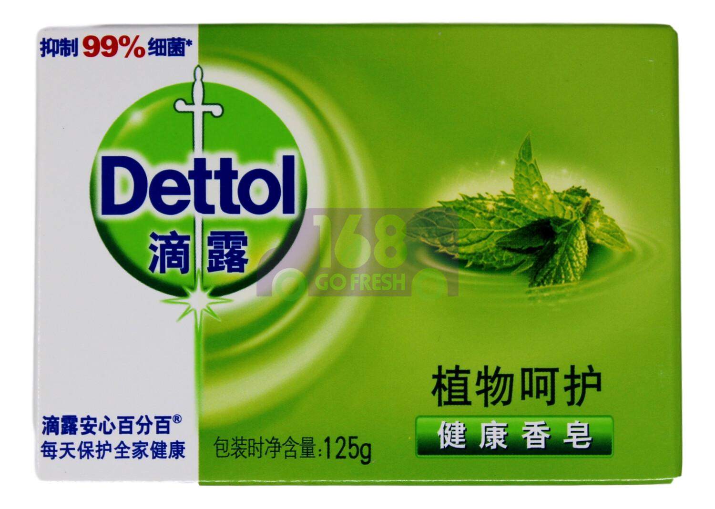 【ON SALE 热卖促销】DETTOL Skin Care Barsoap  125g 滴露抗菌健康香皂-植物呵护 (原价$2.09)-绿色盒