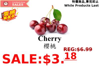 [LIMIT TIME SALE 限时特价]  Cherry 红樱桃一盒 约1.5LB