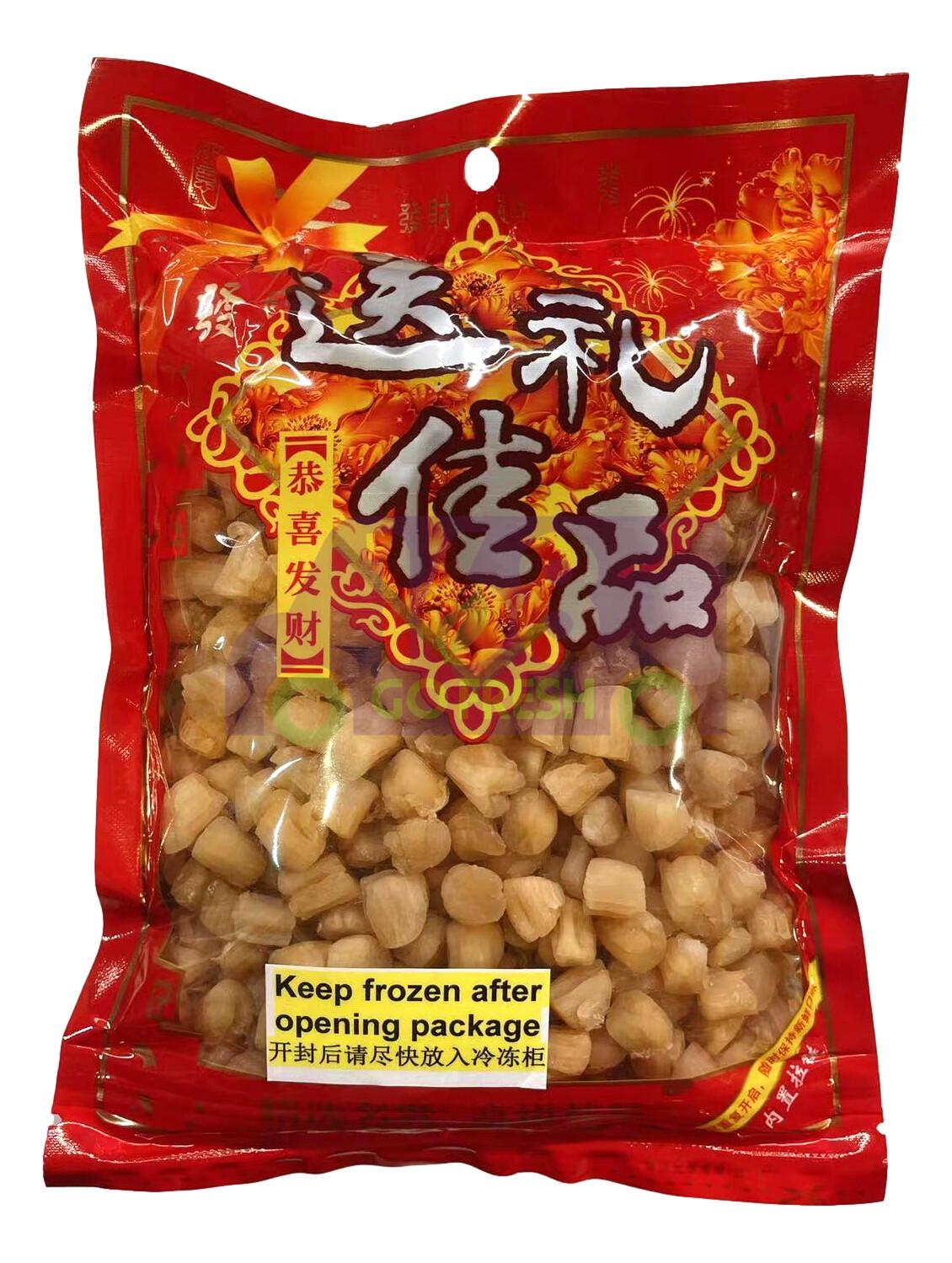 Qingdao G1 Dried Scallops - Small  16oz青岛G1优质干贝/元贝/瑶柱 - 小号1磅装