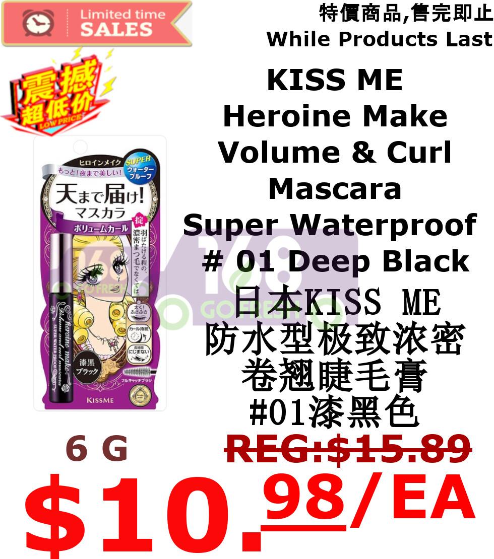 【ON SALE  7折热卖促销】KISS ME Heroine Make Volume & Curl Mascara Super Water Proof # 01 Deep Black 6g日本KISS ME防水型极致浓密卷翘睫毛膏 #01漆黑色 (原价$15.89)-紫色包装(原价$15.89)