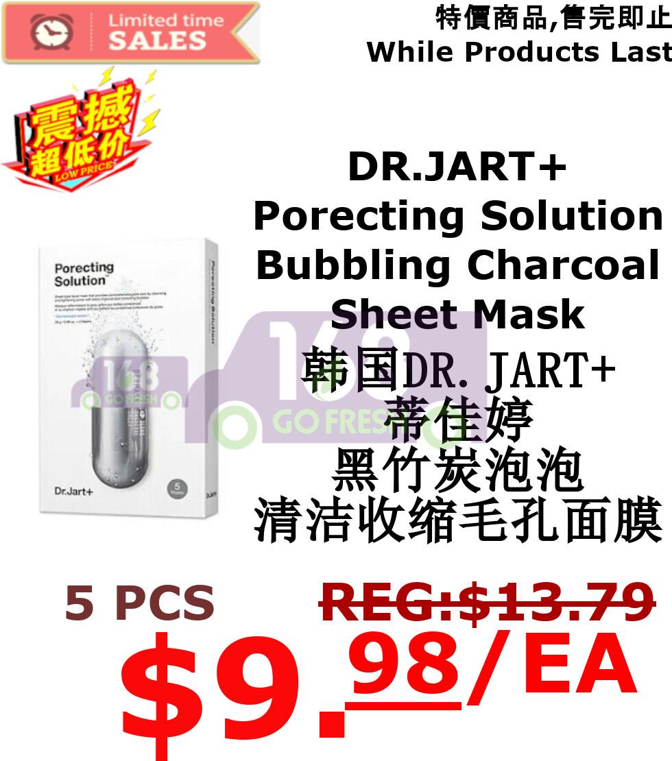 【ON SALE 热卖促销】DR.JART+ Porecting Solution Bubbling Charcoal Sheet Mask 5sheets韩国DR.JART+蒂佳婷 黑竹炭泡泡清洁收缩毛孔面膜5片装-银药丸(原价$13.79)