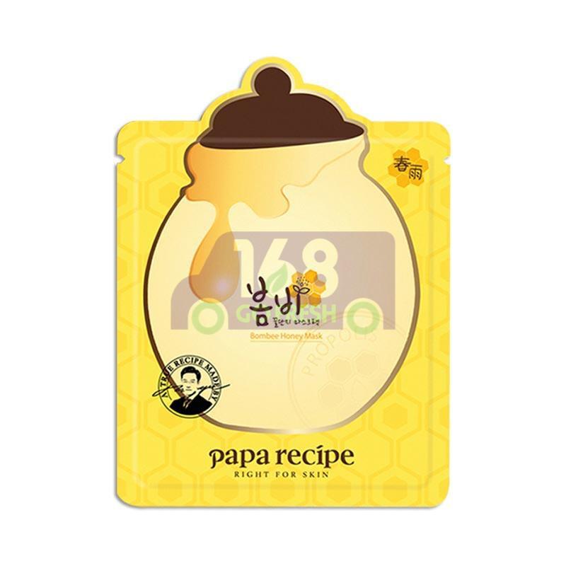 【ON SALE 热卖促销】PAPA RECIPE Bombee Honey Mask 1pc韩国PAPA RECIPE春雨蜜罐蜂胶保湿面膜1片(原价$3.19)-黄色