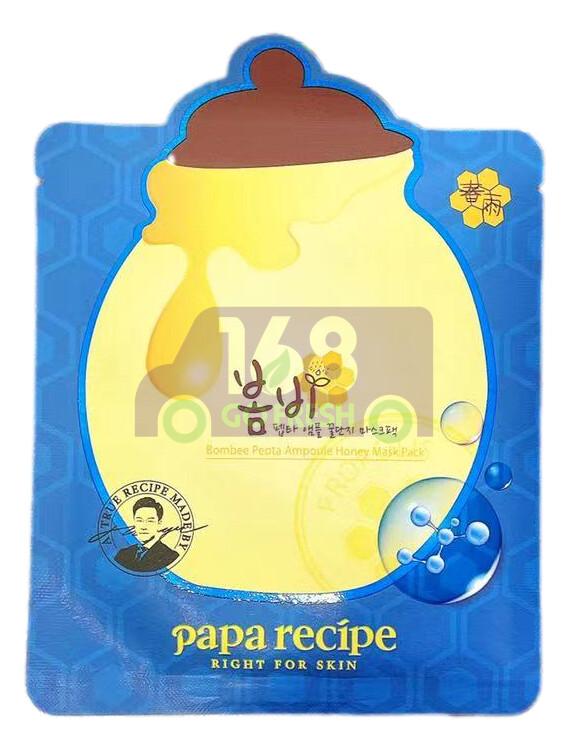 PAPA RECIPE Bombee Pepta Ampoule Honey Mask 1pc韩国PAPA RECIPE春雨蜂蜜蓝铜胜肽玻尿酸安瓶深层补水修护面膜 1片(原价$3.19)-蓝色