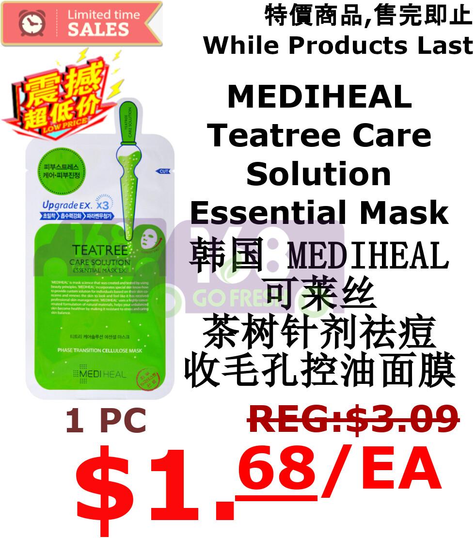 【ON SALE 热卖促销】MEDIHEAL Teatree Care Solution Essential Mask 1Sheet韩国MEDIHEAL 可莱丝 茶树针剂祛痘收毛孔控油面膜 单片入(原价$3.09)