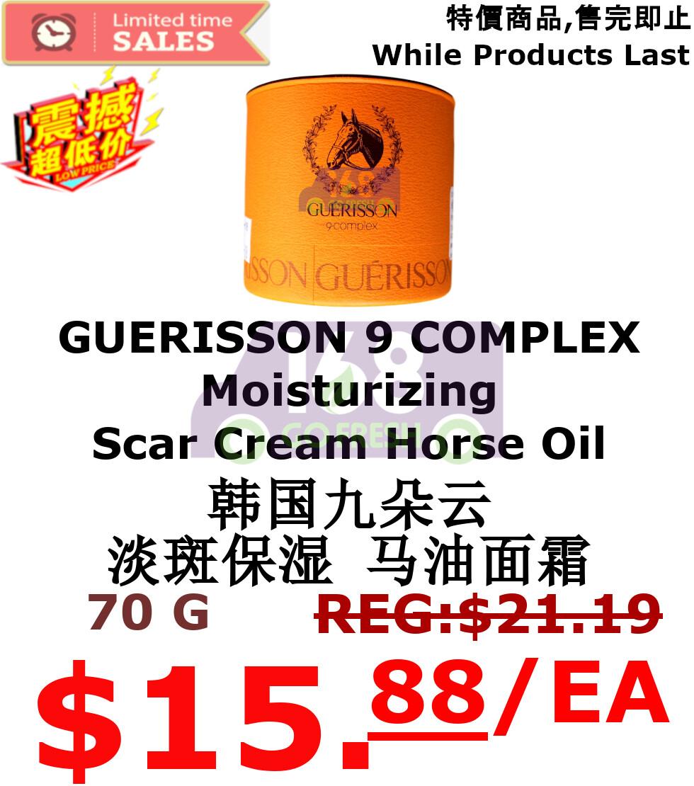 【ON SALE 热卖促销】GUERISSON 9 COMPLEX Moisturizing Scar Cream Horse Oil 70g韩国九朵云淡斑保湿马油面霜70g(原价$21.19)