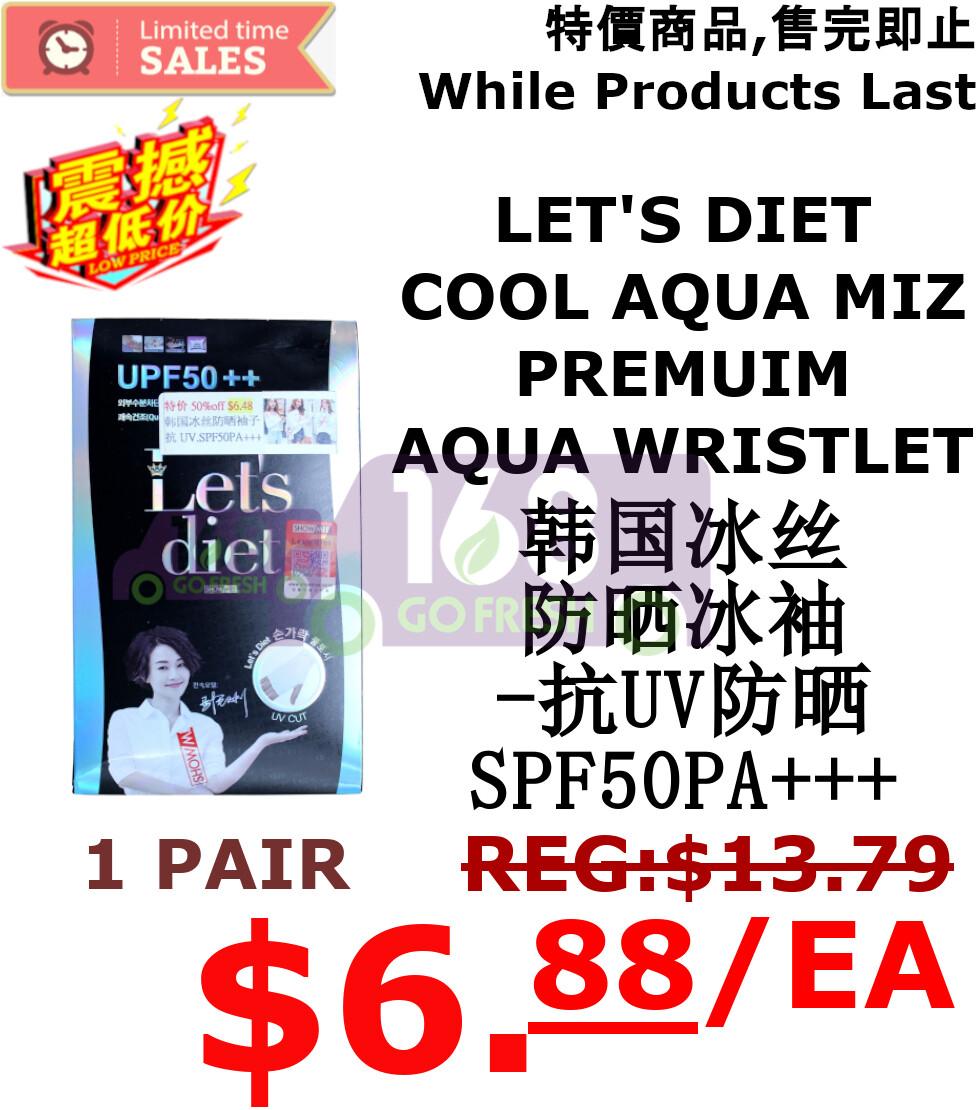 促销 - LET'S DIET COOL AQUA  MIZ PREMUIM AQUA WRISTLET 韩国冰丝防晒冰袖-抗UV防晒SPF50PA+++(原价$13.79)