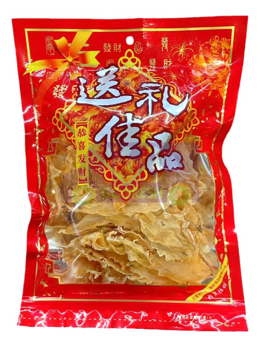 Australia Dried Fish Maw 4oz优质澳大利亚鳕鱼鱼胶/花胶(4OZ)-中号