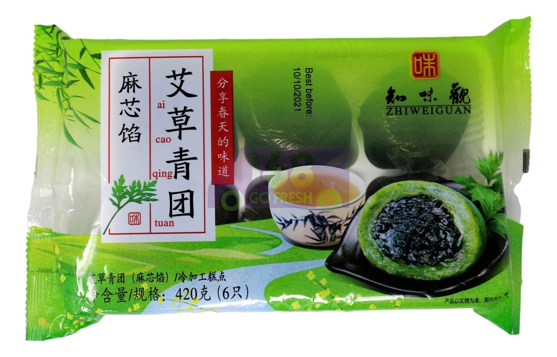 Green Mochi(Tsao and Sesame) 知味观 艾草青团 麻芯馅 芝麻馅(420G)