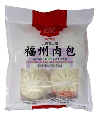 PORK BUN 一日三餐 福州肉包   13.75 OZ