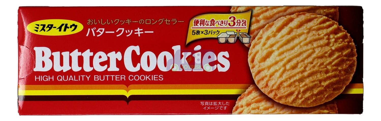 BOURBON BUTTER COOKIES 日本 奶油脆饼(6.34OZ) 117280
