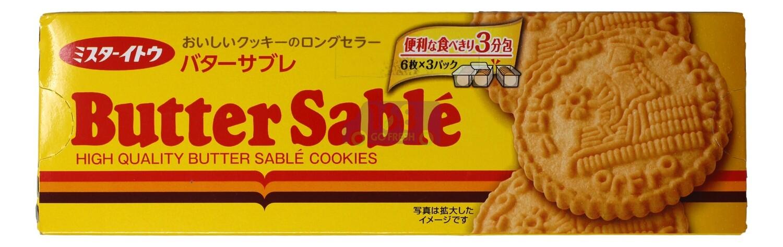 BUTTER SABLE COOKIES 日本 伊藤奶油脆饼(6.98OZ) 117303