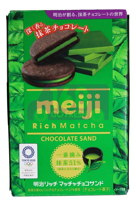 MEIJI MACHA CHOCOLATE SAND 日本 明治抹茶饼干(3.38OZ)