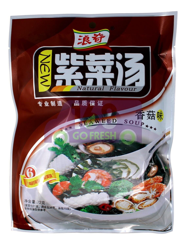 DRIED SEAWEED SOUP MIX 浪奇 紫菜汤 香菇味(72G)