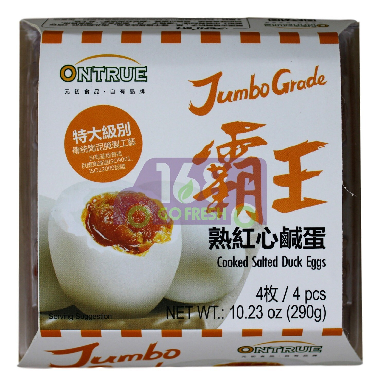 ONTRUE COOKED SALTED DUCK EGG 安厨 霸王熟红心咸蛋(4PC)