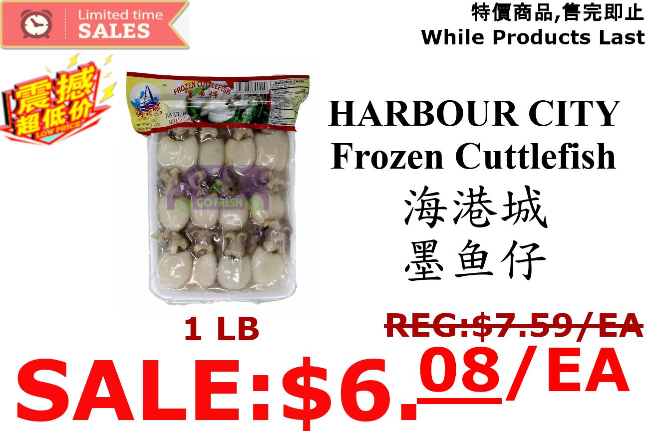 [LIMIT TIME SALE 限时特价] Frozen Cuttlefish 海港城 墨鱼仔 1LB