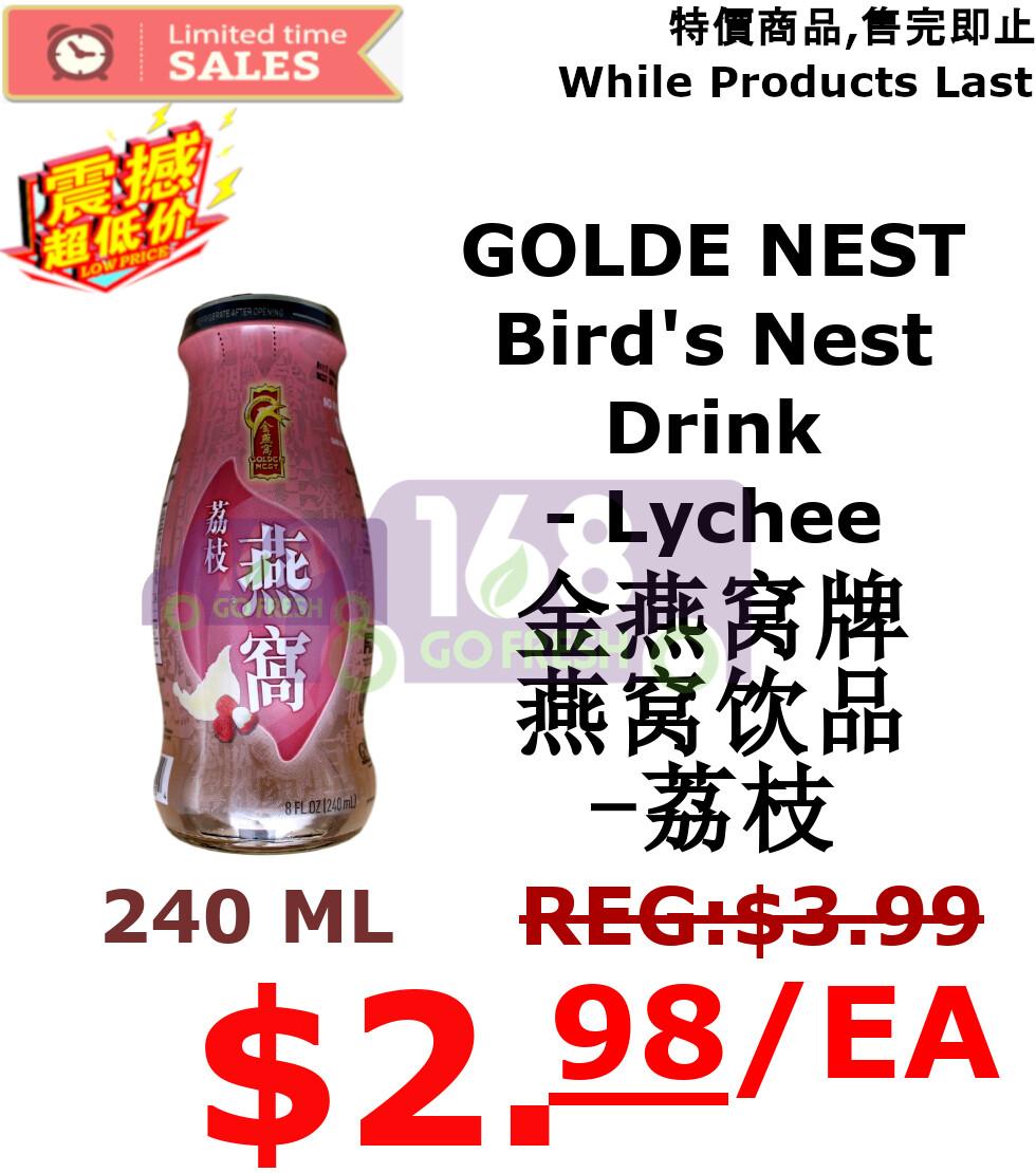 【ON SALE 热卖促销】GOLDE NEST Bird's Nest Drink - Lychee 240ml 金燕窝牌燕窝饮品单瓶装 - 荔枝240ml(原价$3.99)