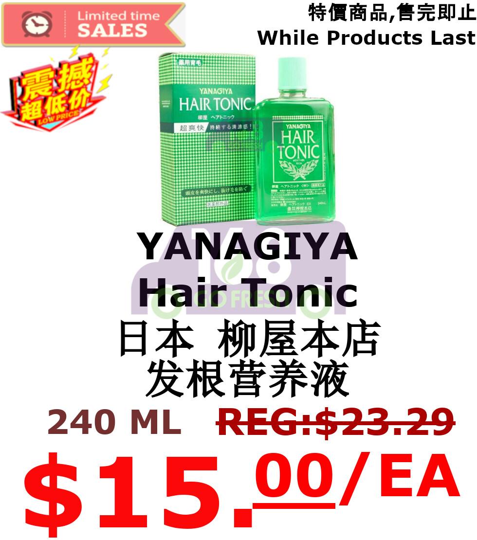 【ON SALE 热卖促销】YANAGIYAHair Tonic 240ml日本柳屋本店头发发根营养液-改善脱发 240ml(原价$23.29)