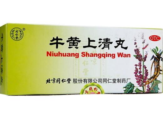 TONGRENTANG NiuHuang ShangQing Wan 6g*10pills 北京同仁堂牛黄上清丸 6g*10pills