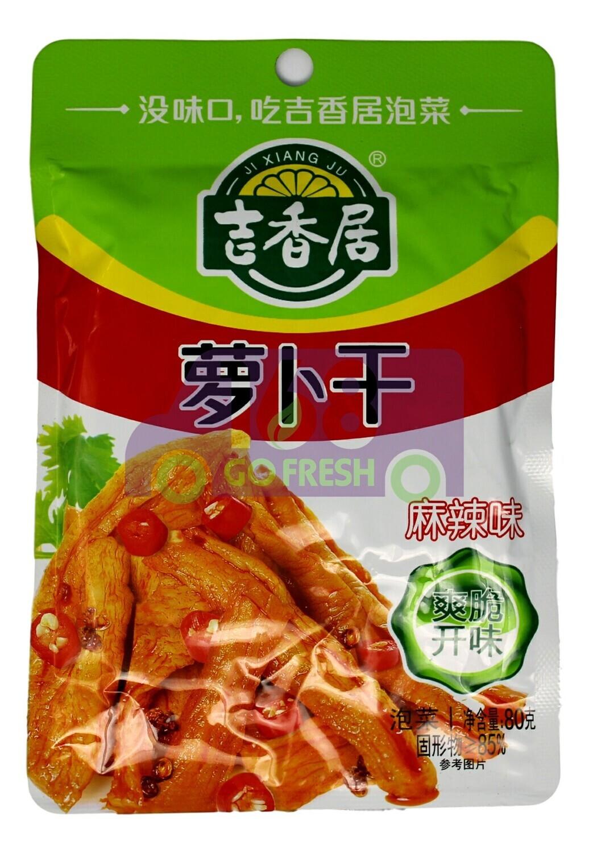 FIVE-SPICES PICKLED RADISHES 吉香居 香辣味 萝卜干(80G)