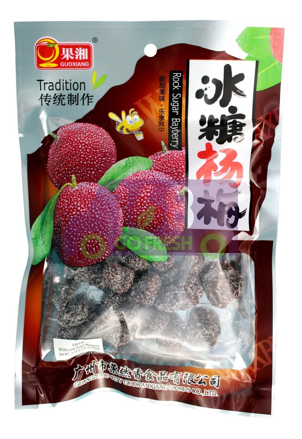 GUOXIANG ROCK CANDY WAXBERRY 果湘 冰糖杨梅(108G)