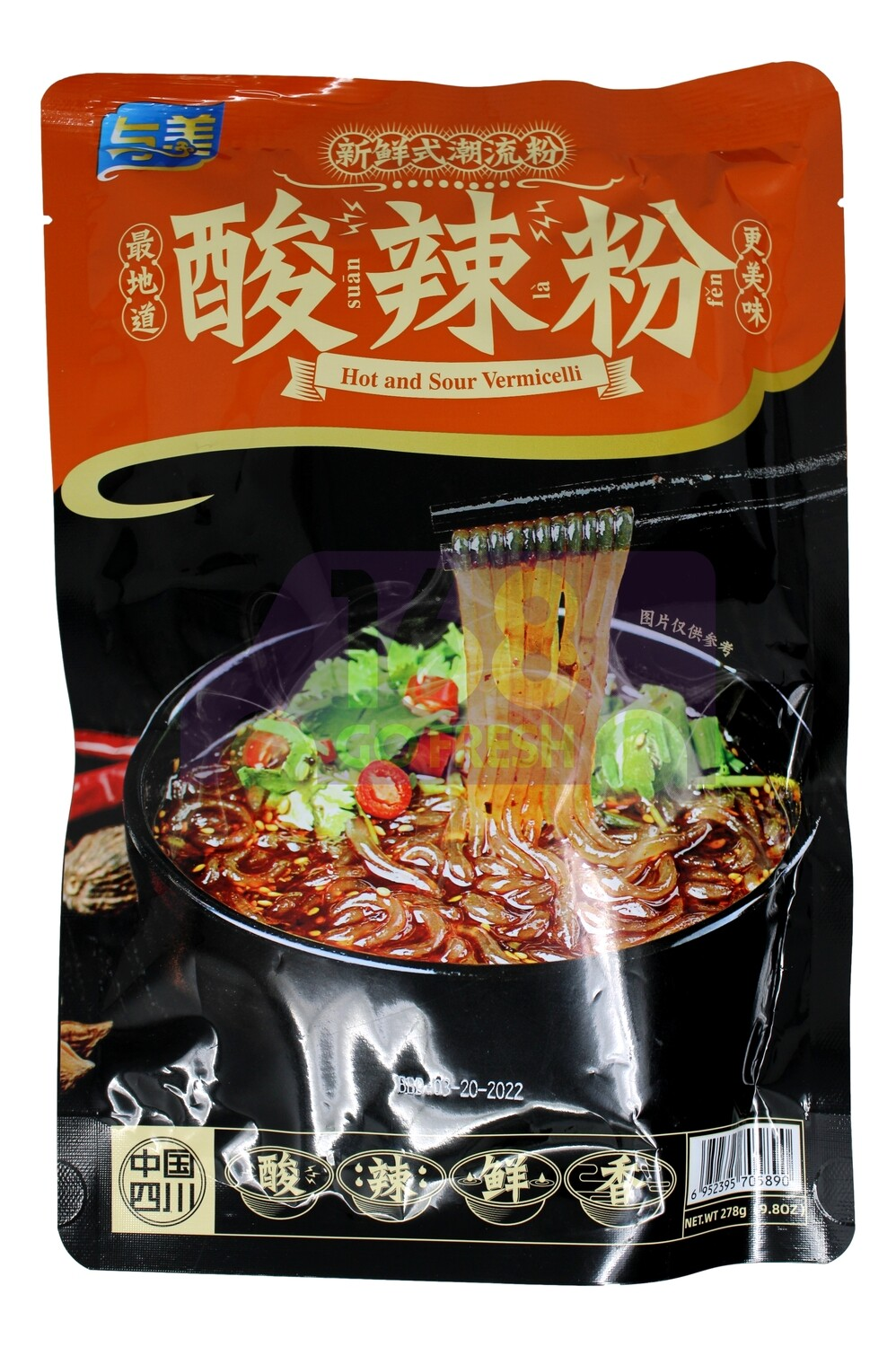HOT AND SOUR VERMICELLI 与美 酸辣粉(278G)