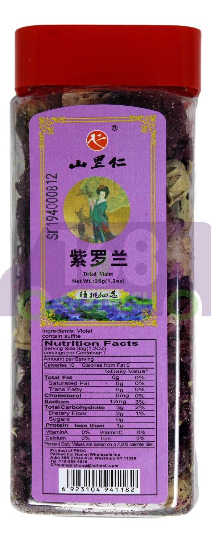Dried Violet 山里仁 紫罗兰(35G)