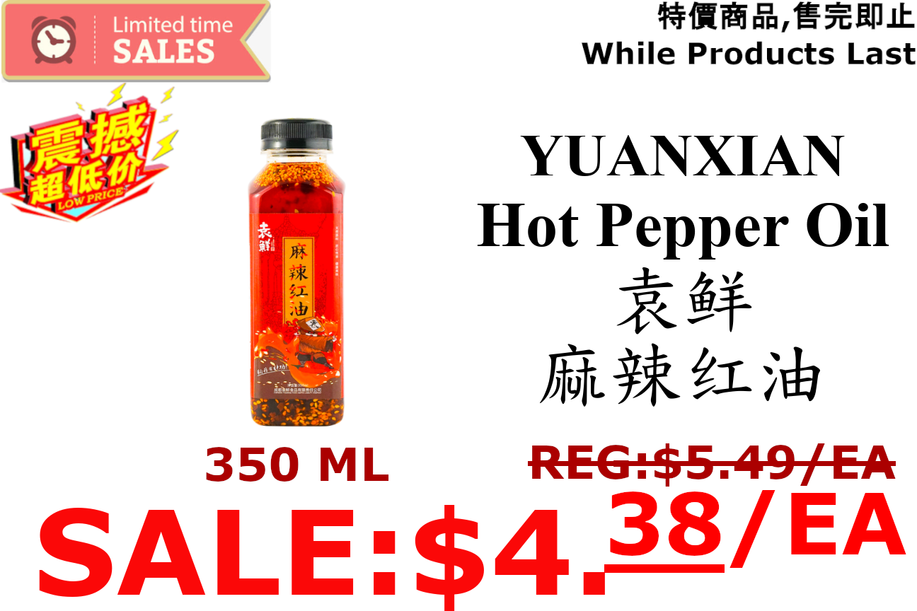 [LIMIT TIME SALE 限时特价] Hot Chili Oil 袁鲜 麻辣红油(350ML)