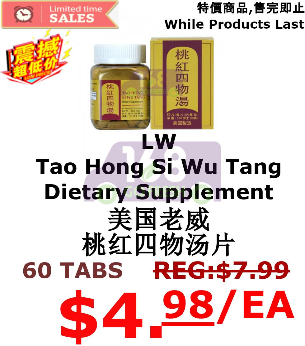 【ON SALE 热卖促销】LW Tao Hong Si Wu Tang Dietary Supplement 60tabs美国老威 桃红四物汤片 60片-月经不调.经痛不畅(原价$7.99)