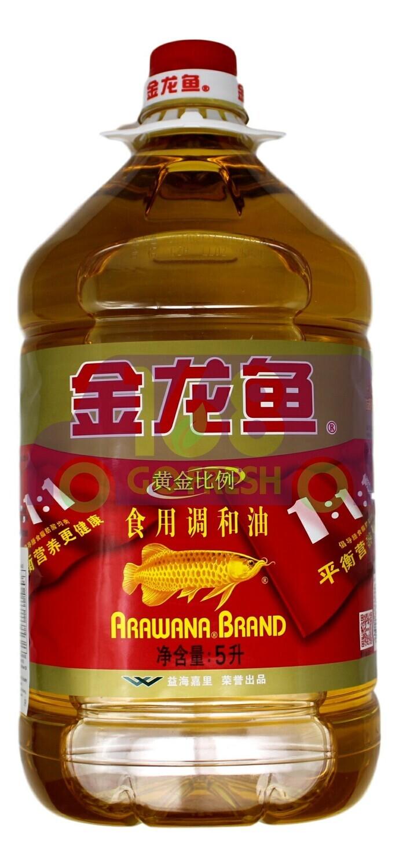 ARAWANA BRAND OIL 金龙鱼食用调和油 (5L)