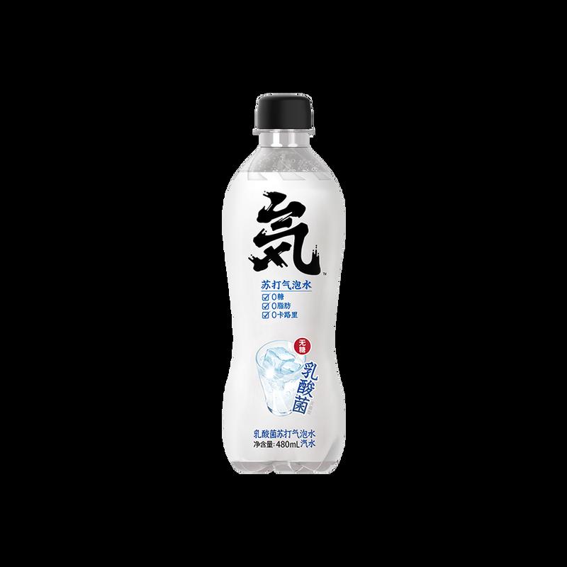 SODA DRINK YOGURT FAVOUR 元气森林 乳酸菌味汽泡水(480Ml)
