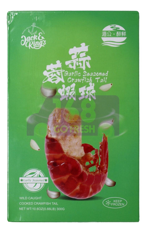 GARLIC SEASONED CRAWFISH TAIL 湄公酔鲜 蒜蓉虾球(300G)