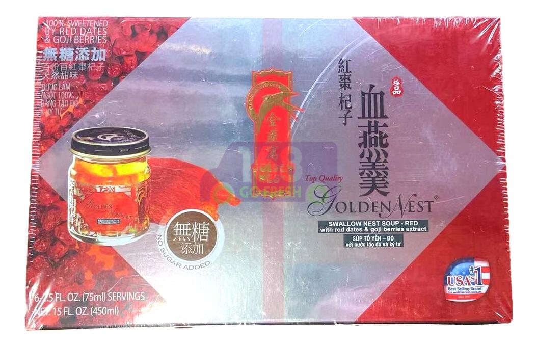 GOLDE NEST Top Quality Swallow Nest Soup - Red Date & Goji Berries 6Bottles/450ml 金燕窝 血燕燕窝羹  - 红枣枸杞 (无糖添加)6瓶/450ml