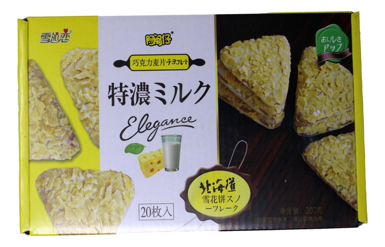 HOKKAIDO ELEGANCE BISCUITS 雪沁恋 北海道巧克力麦片 雪花饼 (200G)