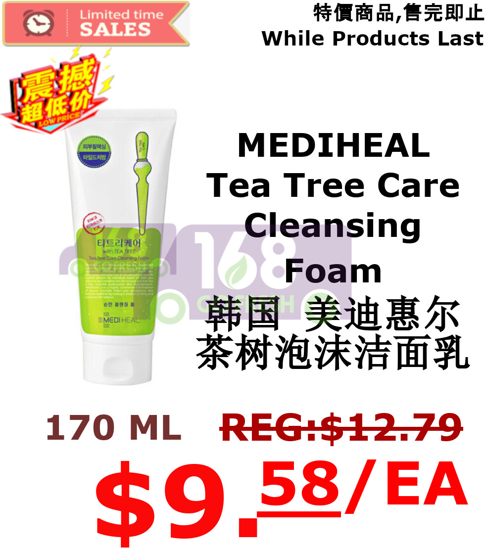【ON SALE 7.5折热卖促销】MEDIHEAL Tea Tree Care Cleansing Foam 170ml 韩国美迪惠尔茶树泡沫洁面乳170ml-深层清洁黑头 抗痘控油(原价$12.79)