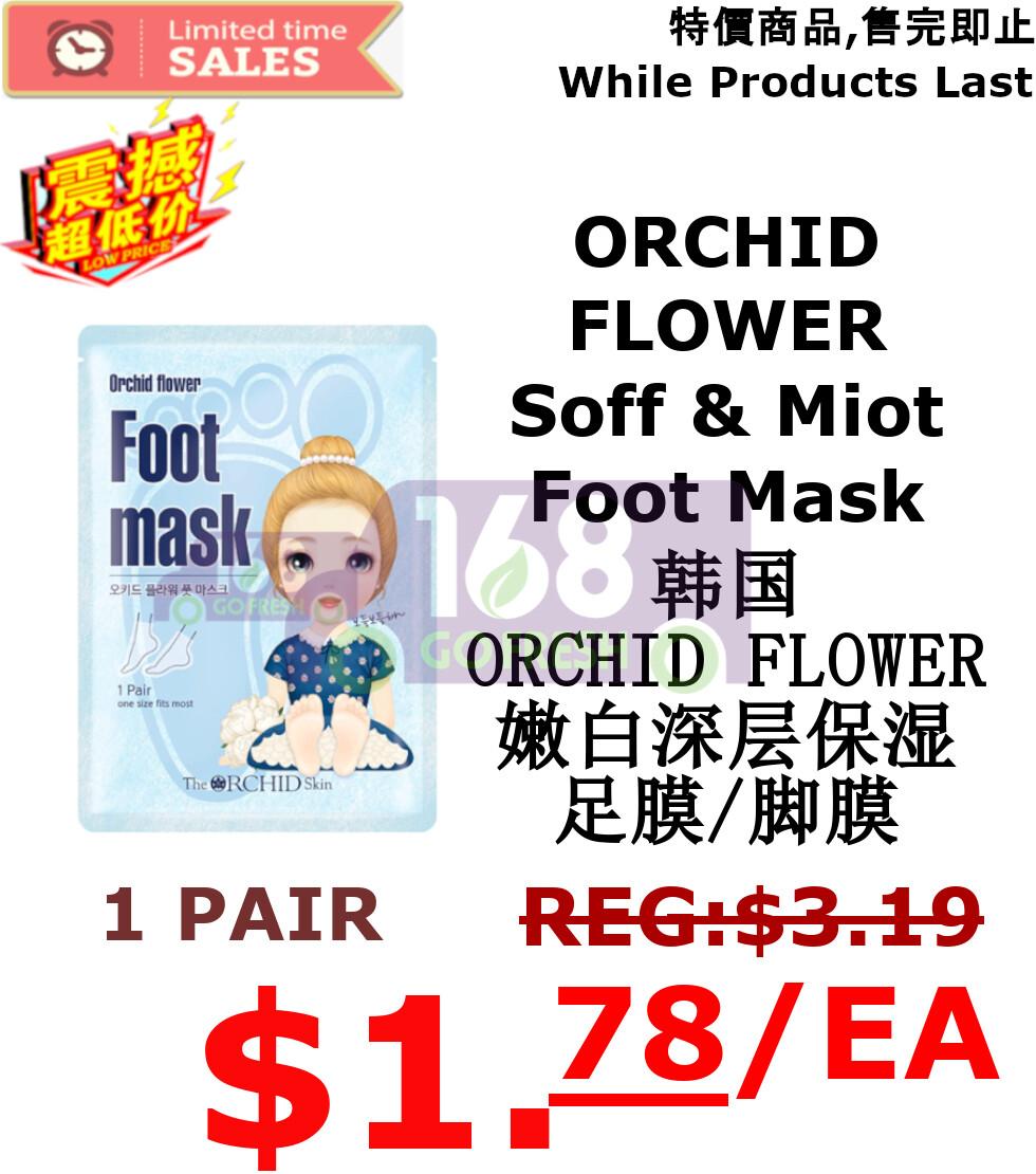 ORCHID FLOWER Soff & Miot Foot Mask 1pair  韩国ORCHID FLOWER嫩白深层保湿足膜/脚膜1对(原价$3.19)-粉蓝包装