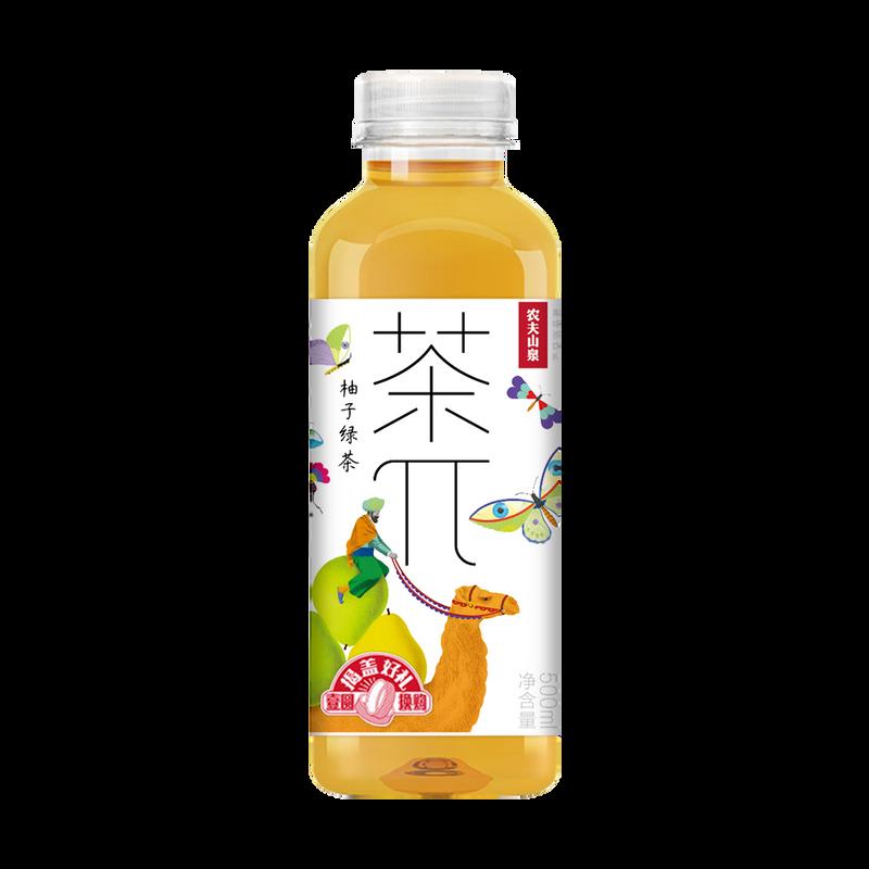 NONGFUSPRING YUZI GREEN TEA  农夫山泉 柚子绿茶(500ML)