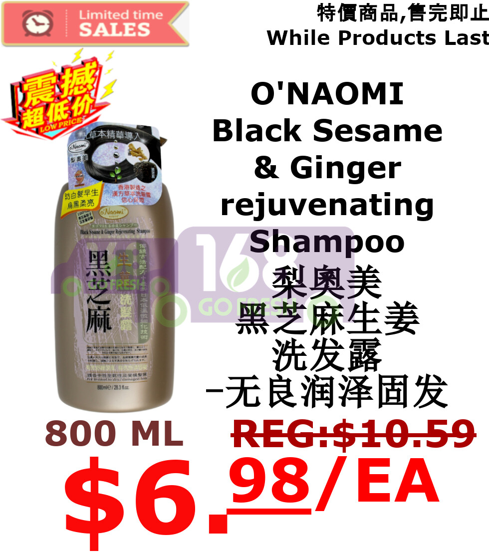 【ON SALE 热卖促销】O'NAOMI Black Sesame & Ginger rejuvenating Shampoo 800ml  梨奧美黑芝麻生姜洗发露-无良润泽固发(适合中.干性和受损发质)800ml(原价$10.59)