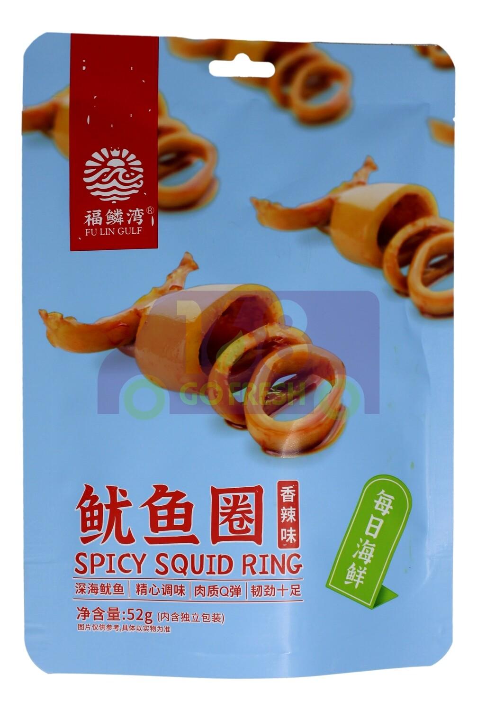 SPICY SQUID RING 福鳞湾 鱿鱼圈 烧烤味(66g)