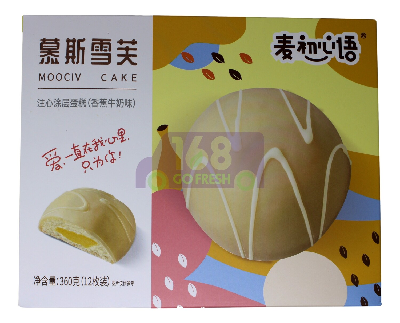 MAKOOD CAKE - BANANA MILK FLA. 麦初心语 莫斯雪芙 香蕉牛奶蛋糕(360G)