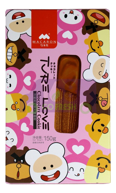 MACARON CHOCALATE COOKIE 马卡红 浓醇黑 巧克力曲奇(150G)