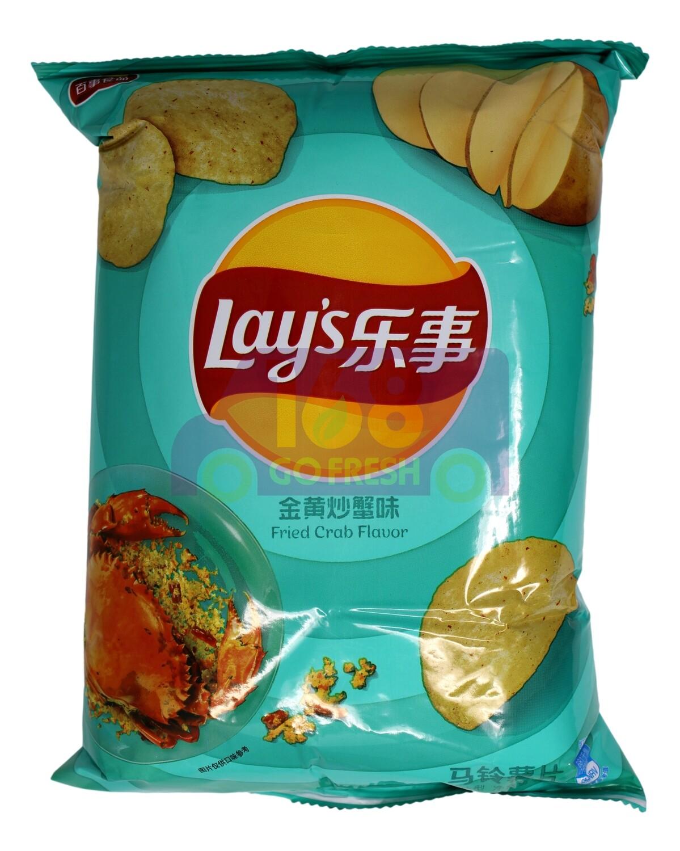 LAYS POTATO CHIPS-FRIED CRAB FLAV. 乐事 马铃薯片 金黄炒蟹味(70G)