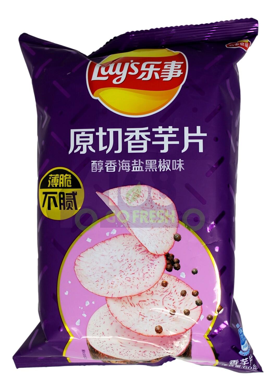 LAYS POTATO CHIPS 乐事 原切香芋片 醇香海盐黑椒味(60G)