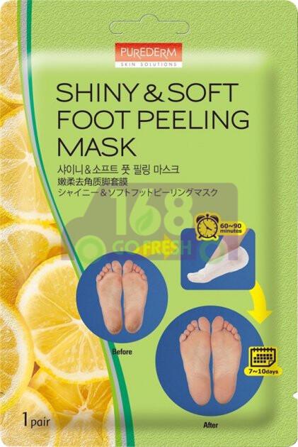 PUREDERM Shiny & Soft Foot Peeling Mask (W/ flower Seed Oil & Lemon Extract) 1pair韩国PUREDERM柠檬精华亮白去角质去死皮嫩足脚膜/足膜1pair-绿色包装