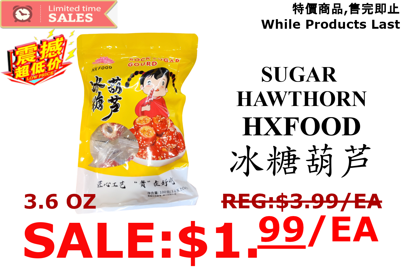 [LIMIT TIME SALE 限时特价]SUGAR HAWTHORN HX 冰糖葫芦 (100G)