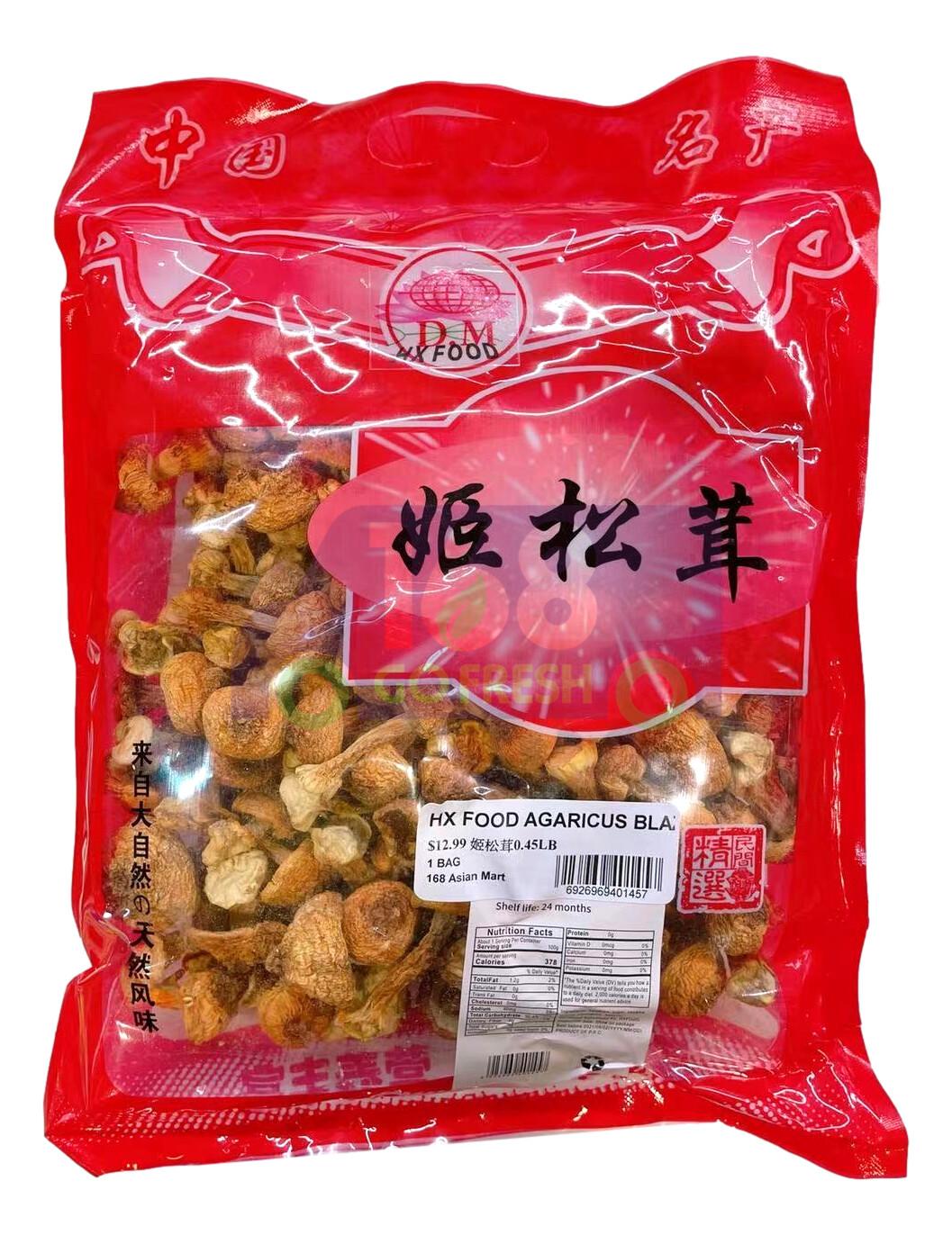 HX FOOD Dried Agaricus Blazei Mushroom 0.45LB 优质姬松茸/巴西蘑菇0.45磅