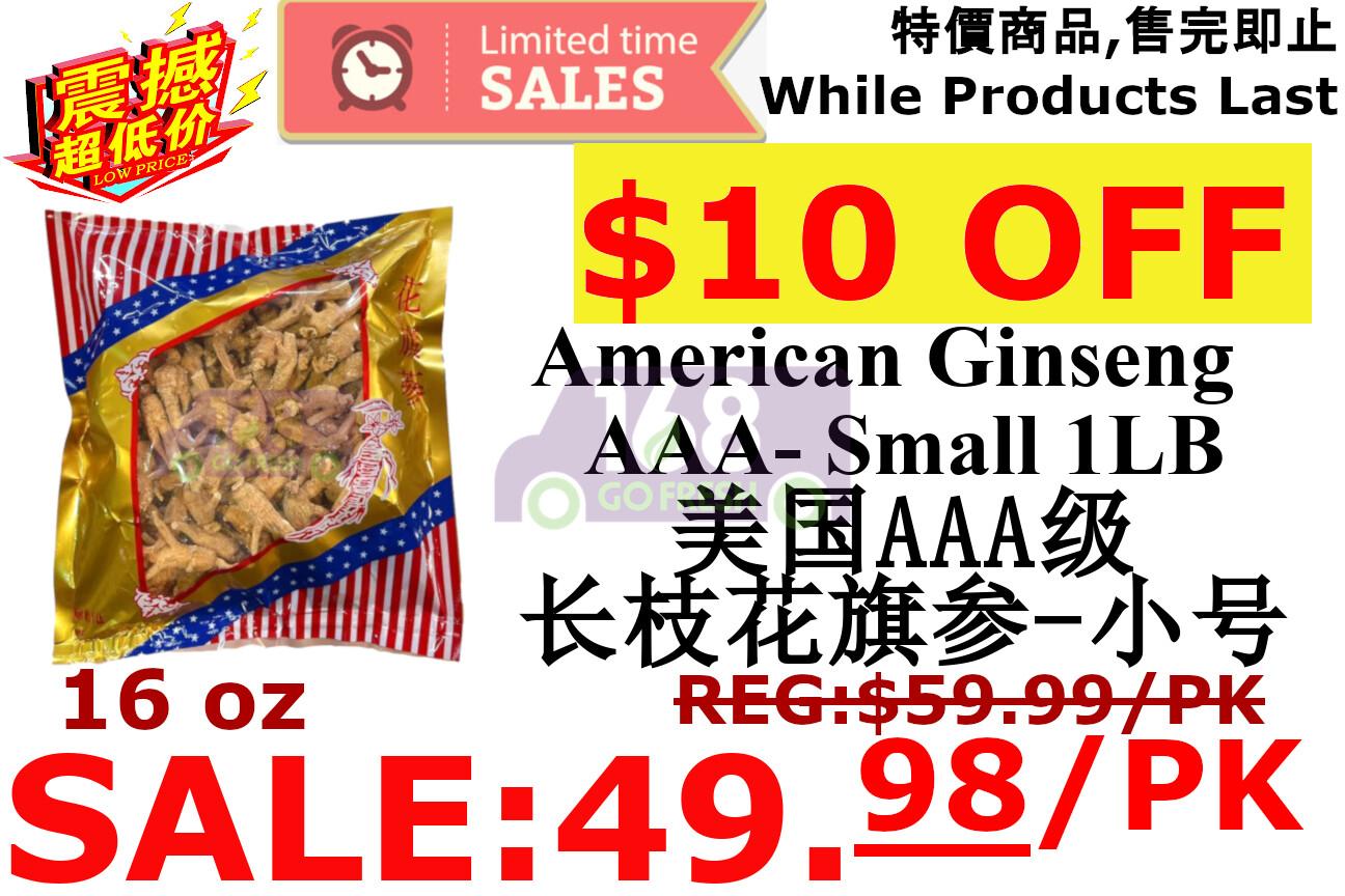 【ON SALE 热卖促销】American Ginseng AAA- Small 16oz美国AAA级长枝花旗参人参-小号 1磅装(原价$59.99)