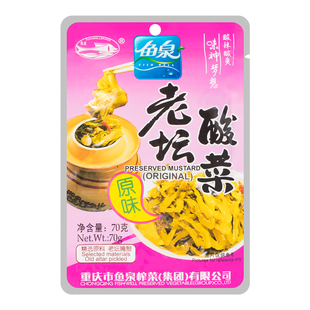 SALTED RADISH 鱼泉  老坛酸菜 原味 4包装 (70G*4)