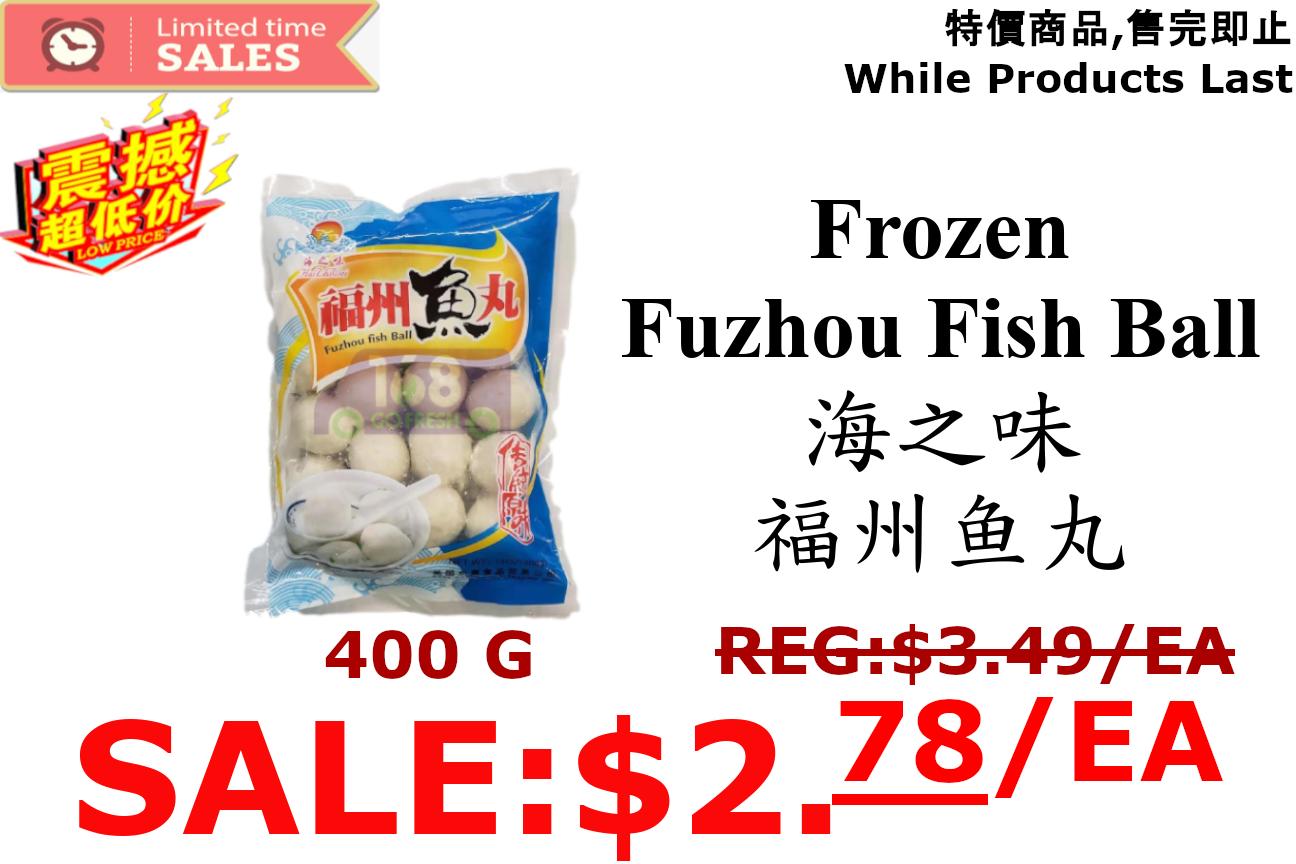 [LIMIT TIME SALE 限时特价]Fuzhou Fish Ball 海之味 福州鱼丸 400g
